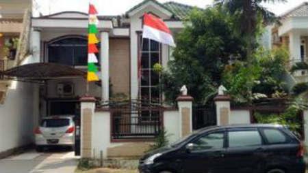 Iklan Rumah Dijual Di Cikupa Tangerang – Hunian Minimalis Mewah – Lokasi Strategis